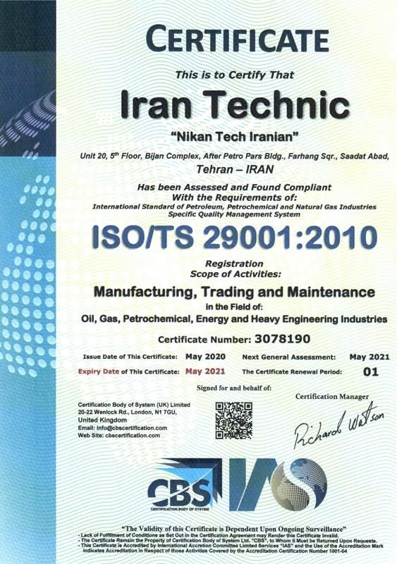 ISO-TS29001
