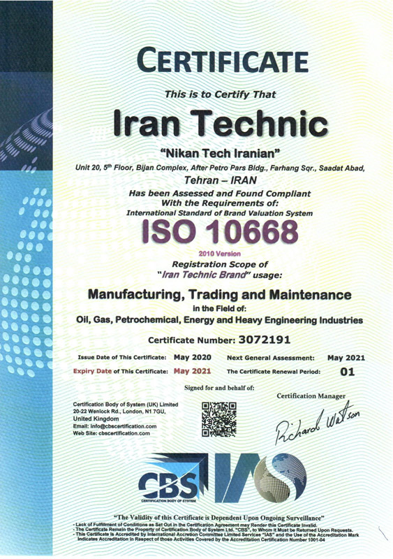 ISO10668